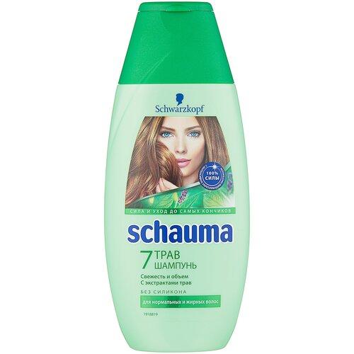 Купить Schauma шампунь 7 трав для нормальных и жирных волос, 225 мл