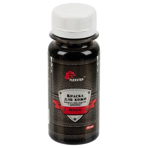 Flexstep Краска для кожи LDP-50, черный