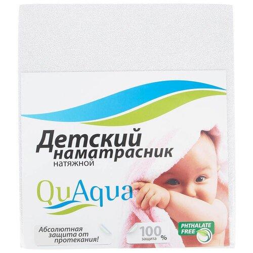 Наматрасник Qu Aqua Махра натяжной, водонепроницаемый, 65х125 см белый