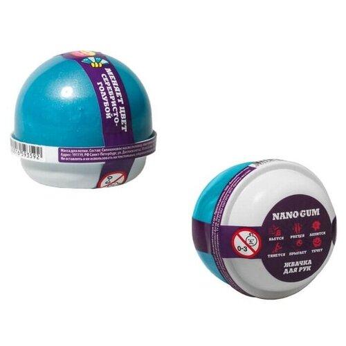 Жвачка для рук NanoGum серебристо-голубой 25 гр (NG2SG25)