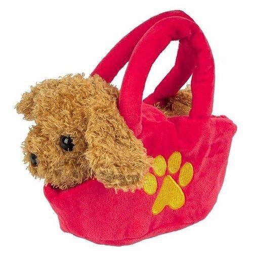 Мягкая игрушка Bondibon Собака коричневая в сумочке 12 см
