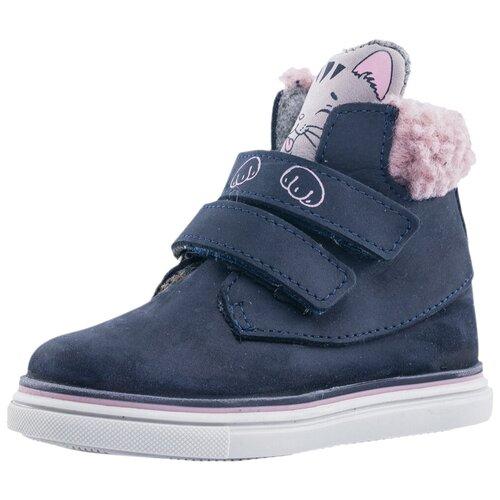 Фото - Ботинки КОТОФЕЙ размер 23, 32 синий ботинки для мальчика котофей цвет синий салатовый 554047 41 размер 30