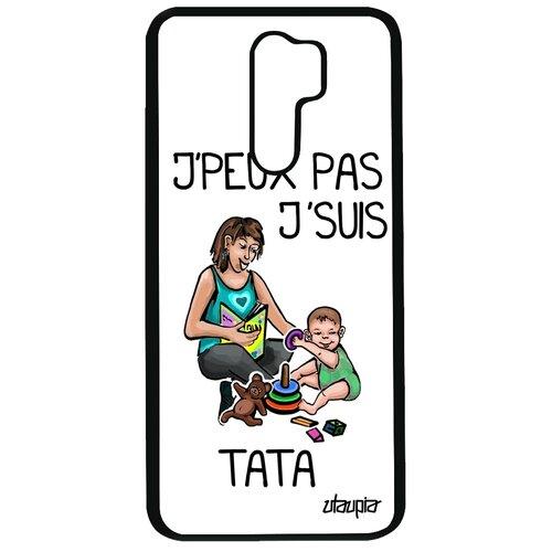 """Чехол на смартфон Redmi 9, """"Не могу - стала тетей!"""" Повод Комикс"""