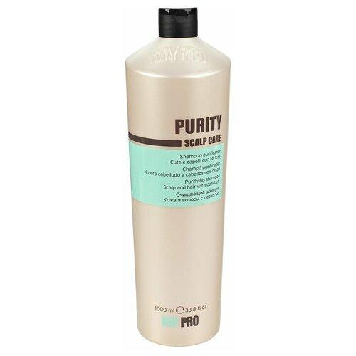 Фото - KayPro шампунь Purity очищающий для кожи и волос с перхотью, 1 л kaypro шампунь purity 350 мл