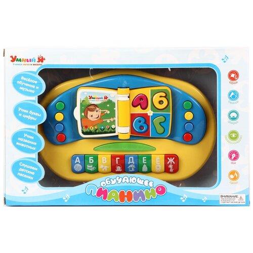 Интерактивная развивающая игрушка Умный Я Обучающее пианино (ZY173465)