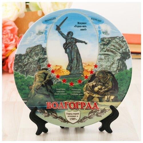 Тарелка керамика «Волгоград», 20 см 875944