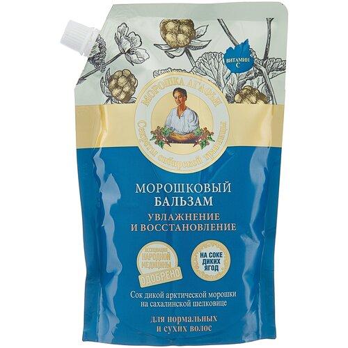 Рецепты бабушки Агафьи бальзам Морошковый Увлажнение и восстановление для нормальных и сухих волос, 500 мл  - Купить