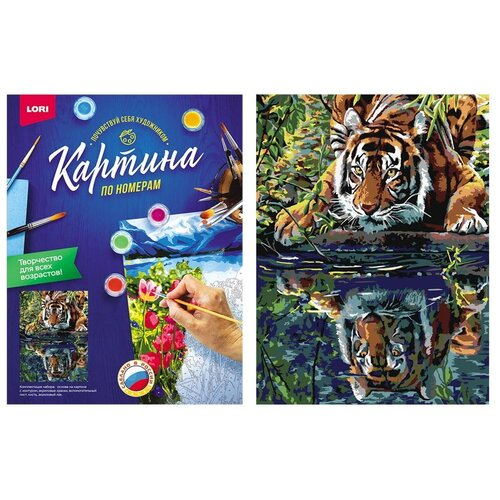 Купить Набор для творчества LORI раскраска по номерам Тигр у воды, Картины по номерам и контурам