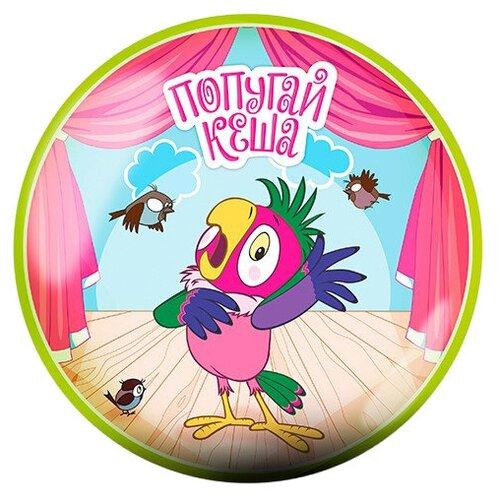Фото - Мяч ЯиГрушка Возвращение блудного попугая, 23 см, розовый/зеленый/голубой мяч яигрушка hello kitty 15 см розовый желтый