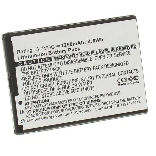 Аккумулятор iBatt iB-U1-M486 1250mAh для Nokia 808 PureView, Lankku, 808, N9 16G, N9 64G, N9,