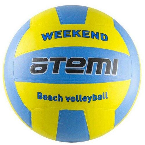 Волейбольный мяч ATEMI Weekend желто-голубой