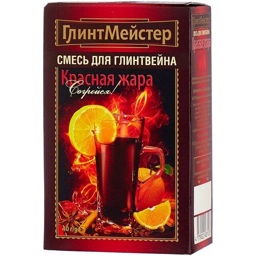 ГлинтМейстер Смесь для глинтвейна Красная жара, 40 г