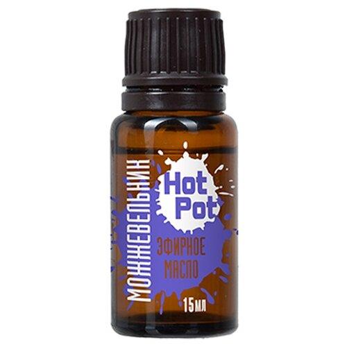 Масло эфирное Hot Pot Можжевельник 15ml 32265 2шт