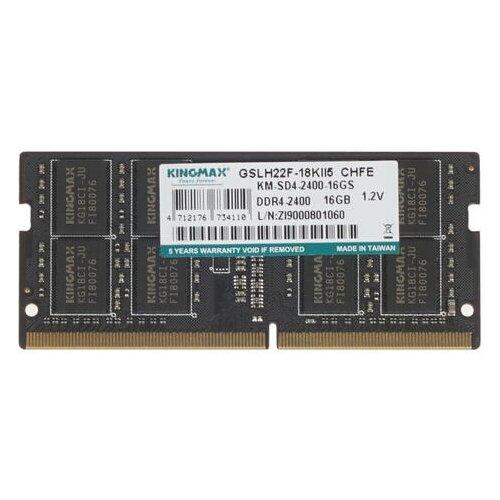 Оперативная память Kingmax 16GB DDR4 2400MHz SODIMM 260-pin CL17 KM-SD4-2400-16GS