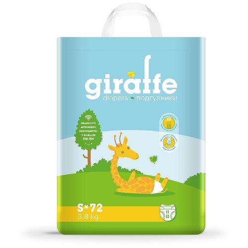 Фото - LOVULAR подгузники Giraffe S (3-8 кг) 72 шт. подгузники lovular giraffe s 3 8 кг 72 шт