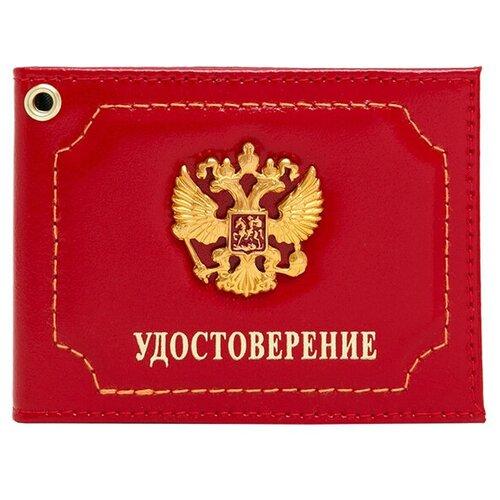 Обложка для удостоверения Forte; УДГ-50