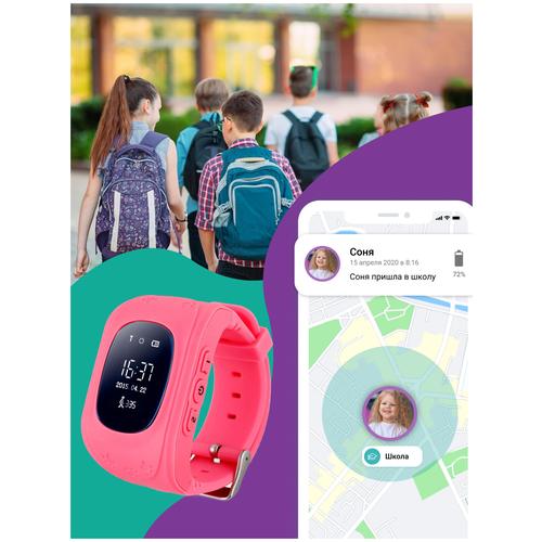 Детские смарт часы-телефон с gps Wokka Lokka WL Q50 розовый
