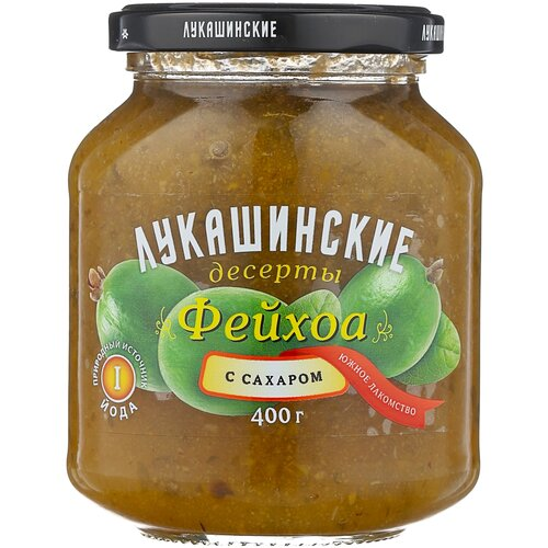 Десерт Лукашинские Фейхоа с сахаром, банка 400 г