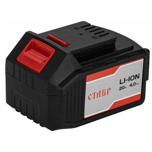 Аккумулятор СТАВР АКБ-20/4 Li-Ion 20 В 4 А·ч недорого