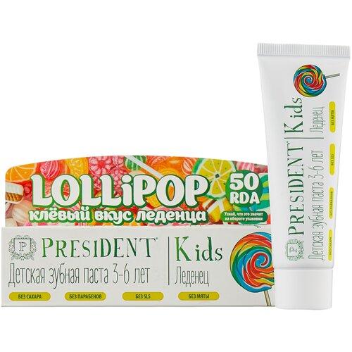 Фото - Зубная паста PresiDENT Kids Lollipop леденец 3-6 лет 50 RDA, 50 мл president президент kids клубника от 3 до 6 зубная паста детская 50 мл president для детей