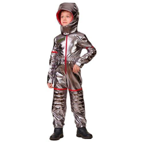 Купить Костюм Батик Астронавт (8015), серебристый, размер 152, Карнавальные костюмы