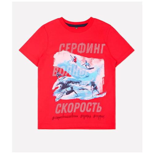 Фото - Футболка crockid, размер 122, насыщенно-красный футболка crockid размер 122 леденец