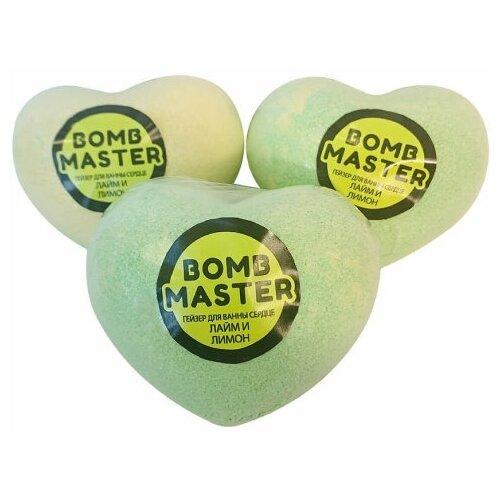 Купить Набор бомбочек для ванн, бурлящий шар. Шарик Сердце Лайм-Лимон 3шт по 130гр, гейзер для ванн 390гр., Bomb Master