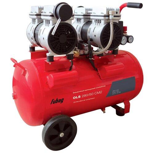 Фото - Компрессор безмасляный Fubag OLS 280/50 CM 2, 50 л, 1.5 кВт компрессор безмасляный hyundai hyc 3050s 50 л 2 квт