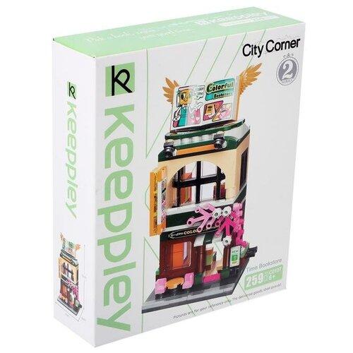 Конструктор Keeppley City Corner C0107 Книжный магазин