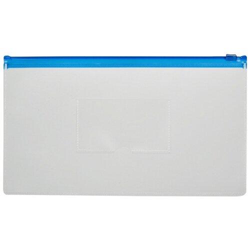 Папка-конверт на молнии д/билетов 265x148mm,160мкм синий, 10 уп