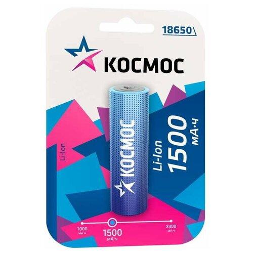 Фото - Аккумулятор Li-Ion 1500 мА·ч КОСМОС 18650-1500, 1 шт. аккумулятор li ion 2600 ма·ч ansmann 18650 с защитой 1 шт