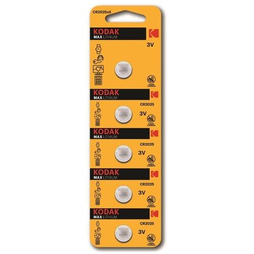 Фото - Батарейка Kodak CR2025, 5 шт. батарейка kodak 23a сигнализаций пультов игрушек электрошокеров