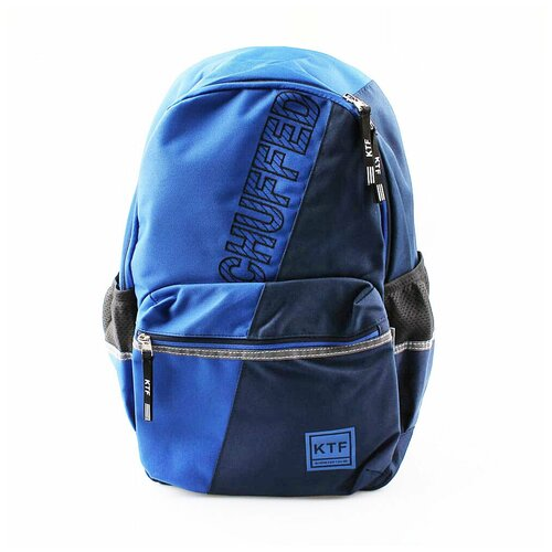школьные рюкзаки Рюкзаки школьные для мальчиков КОТОФЕЙ 02704163-30 размер выс.46 см. цвет синий