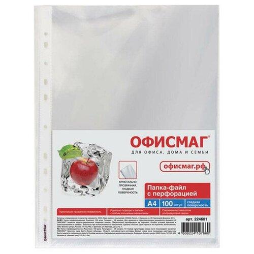 Купить ОфисМаг Папки-файлы перфорированные Яблоко, А4, 100 штук, гладкие, 0, 038 мм прозрачный, Файлы и папки
