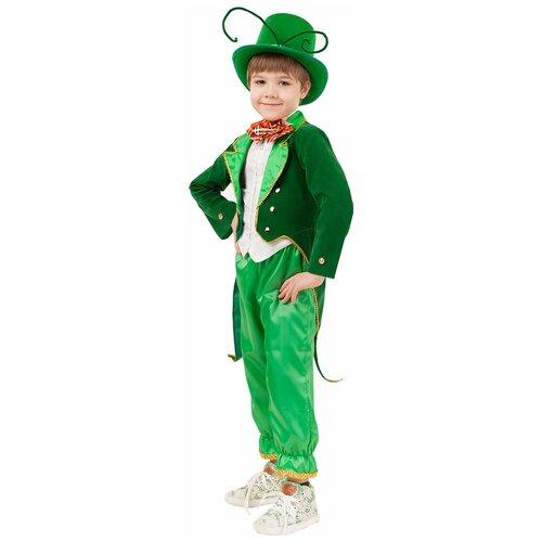 Фото - Костюм пуговка Кузнечик (2080 к-20), зеленый, размер 122 костюм пуговка кузнечик 2080 к 20 зеленый размер 128