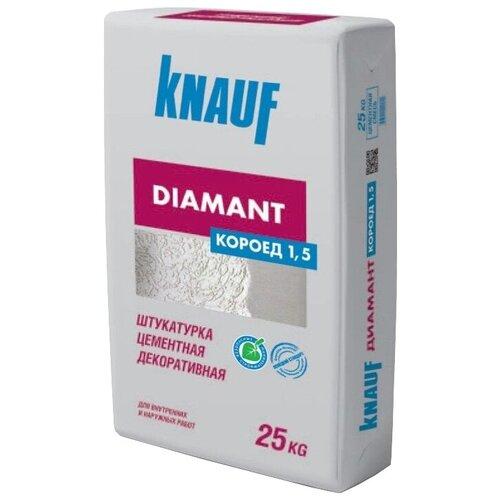 Декоративное покрытие KNAUF Diamant Короед 1.5 мм белый 25 кг