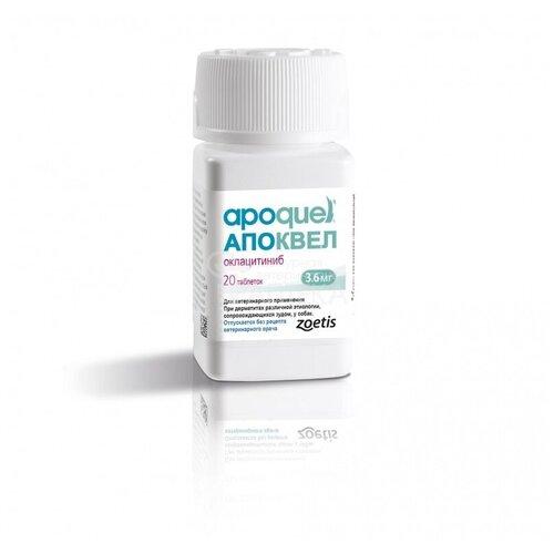 Апоквел 3,6 мг, 20 таблеток