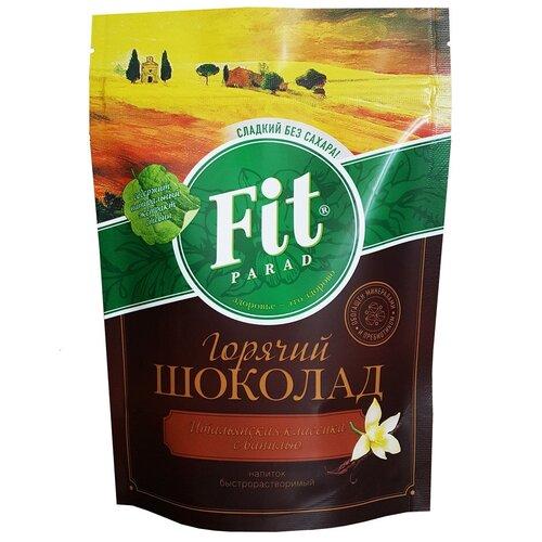 Fit Parad Горячий шоколад со вкусом ванили, пакет, 200 г семена льна fit parad с содержанием калия магния железа селена кальция 200 г