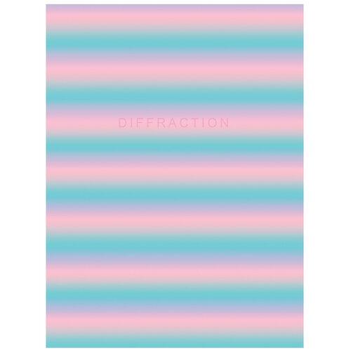 BG Тетрадь Diffraction ТТ5к160_лм 8856, клетка, 160 л., голубой/розовый