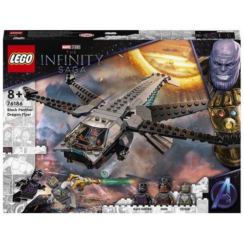 дополнительные детали lego the lego movie 52377 космический корабль мими катавасии Конструктор LEGO Marvel Avengers Movie 4 76186 Корабль Чёрной Пантеры Дракон