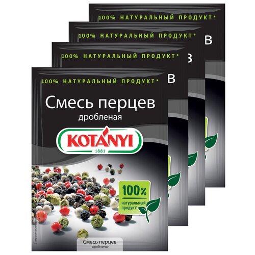 Смесь перцев дробленая, KOTANYI пакет 12 г.(х4) смесь перцев kotanyi с паприкой мельница 50 г