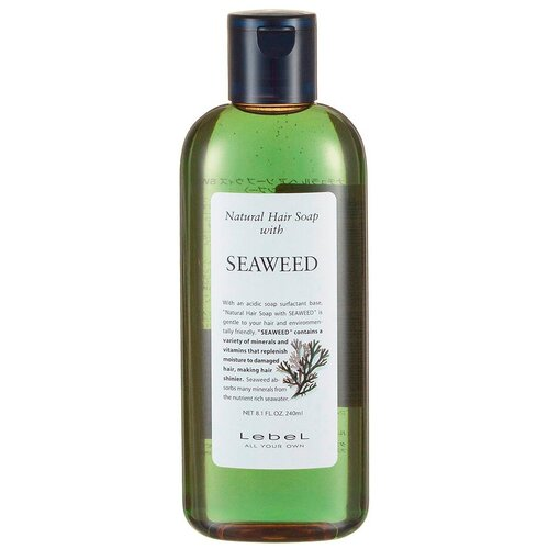 шампунь с экстрактом морских водорослей natural hair soap with seaweed шампунь 240мл Lebel Natural Hair Soap Treatment Seaweed - Шампунь с морскими водорослями 240 мл