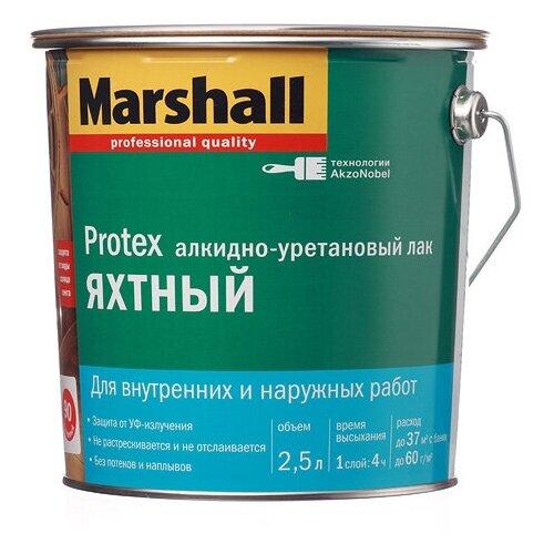 Фото - Лак яхтный Marshall Protex Yat Vernik 90 алкидно-уретановый бесцветный 2.5 л лак marshall protex parke cila 40 алкидно уретановый бесцветный 2 5 л