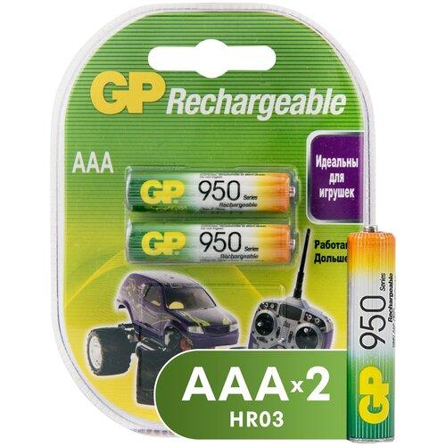 Фото - Аккумулятор Ni-Mh 950 мА·ч GP Rechargeable 950 Series AAA, 2 шт. aaa аккумулятор gp 65aaahc 2 шт 650мaч