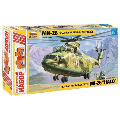 Сборная модель ZVEZDA Российский тяжелый вертолет Ми-26 (7270PN) 1:72 сборная модель zvezda российский десантно штурмовой вертолет ми 8мт 7253pn 1 72