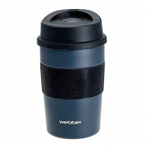 Термокружка Webber BE-6041 380ml Grey