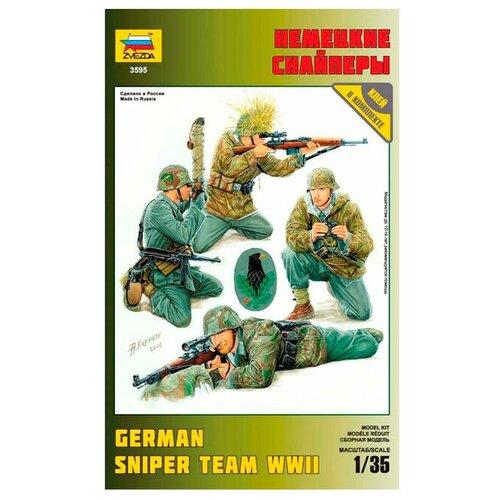 Сборная модель ZVEZDA Немецкие снайперы (3595) 1:35