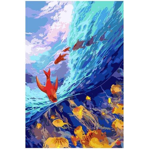 Купить Картина по номерам Морской мир арт, 70 х 80 см, Красиво Красим, Картины по номерам и контурам