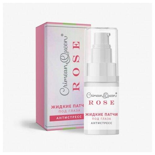 МДП Жидкие патчи ROSE Антистресс для кожи вокруг глаз РЛ, 30г гельтек гель selective для кожи вокруг глаз 30г
