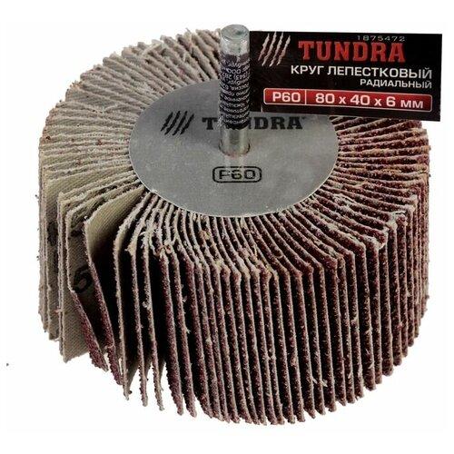 Шлифовальная насадка TUNDRA 1875472 P60 80 мм